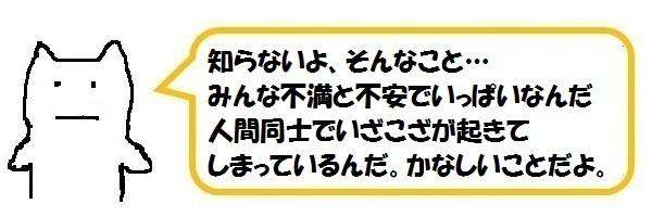 f:id:ph_minimal:20210815100429j:plain