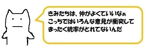 f:id:ph_minimal:20210815100453j:plain