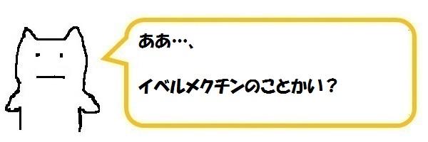 f:id:ph_minimal:20210815100516j:plain