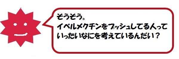 f:id:ph_minimal:20210815100530j:plain