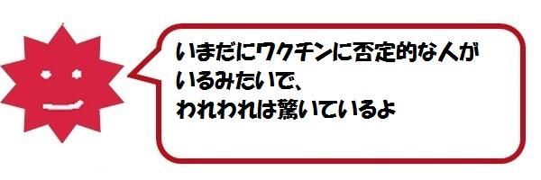 f:id:ph_minimal:20210815100706j:plain