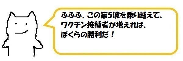 f:id:ph_minimal:20210815100803j:plain