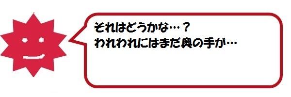 f:id:ph_minimal:20210815100815j:plain