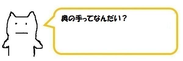 f:id:ph_minimal:20210815100826j:plain