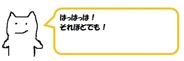 f:id:ph_minimal:20210815100922j:plain