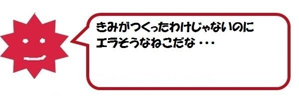 f:id:ph_minimal:20210815100934j:plain