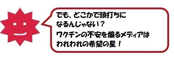f:id:ph_minimal:20210815104624j:plain