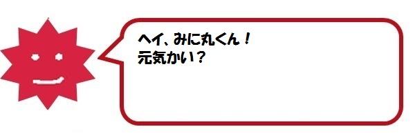 f:id:ph_minimal:20210821173024j:plain