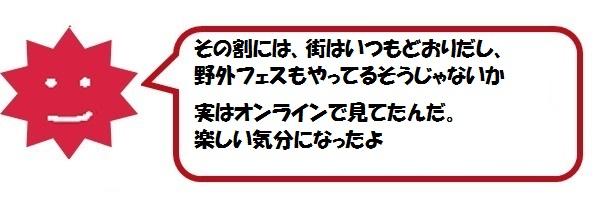 f:id:ph_minimal:20210821173045j:plain