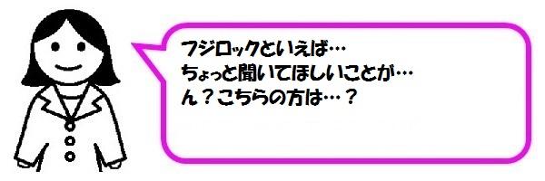 f:id:ph_minimal:20210821173232j:plain