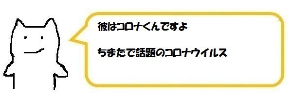 f:id:ph_minimal:20210821173323j:plain