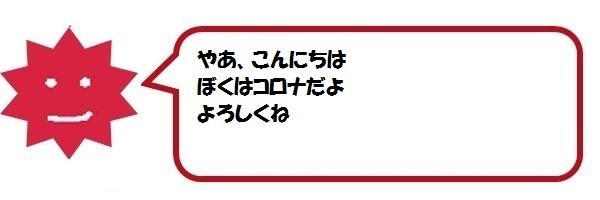 f:id:ph_minimal:20210821173551j:plain