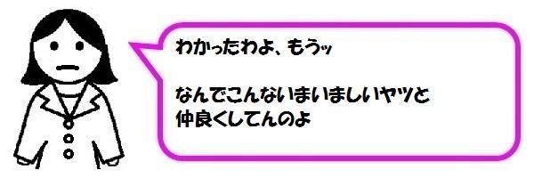 f:id:ph_minimal:20210821173839j:plain