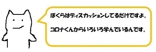f:id:ph_minimal:20210821173908j:plain