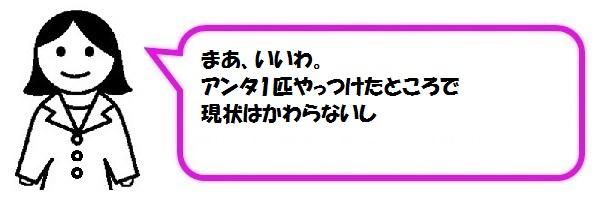 f:id:ph_minimal:20210821173917j:plain