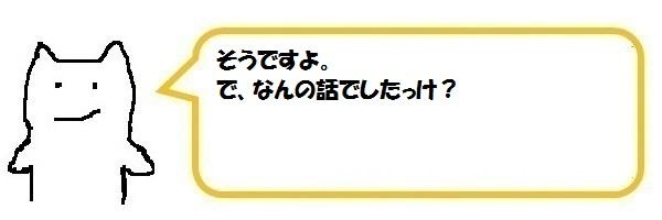 f:id:ph_minimal:20210821173929j:plain