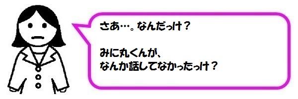f:id:ph_minimal:20210821173939j:plain