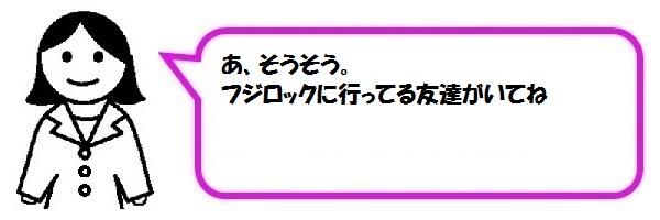 f:id:ph_minimal:20210821174118j:plain