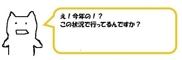 f:id:ph_minimal:20210821174129j:plain