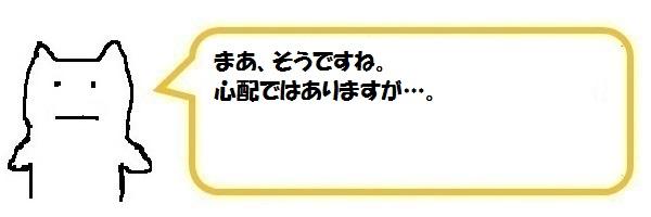 f:id:ph_minimal:20210821174149j:plain