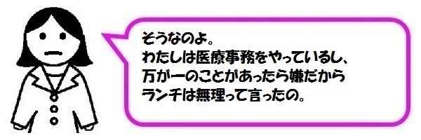 f:id:ph_minimal:20210821174921j:plain