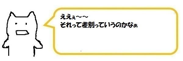 f:id:ph_minimal:20210821174934j:plain