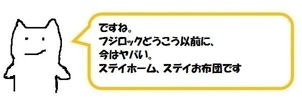 f:id:ph_minimal:20210821174952j:plain