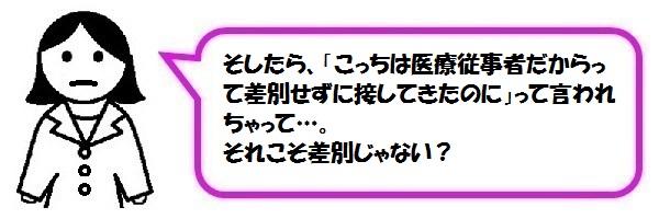 f:id:ph_minimal:20210821175001j:plain