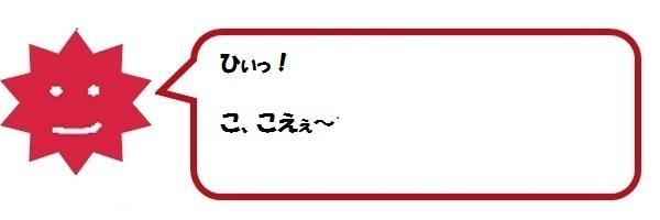 f:id:ph_minimal:20210821194717j:plain