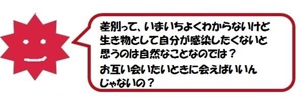 f:id:ph_minimal:20210821194722j:plain