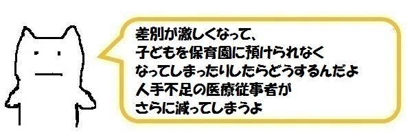 f:id:ph_minimal:20210821194839j:plain