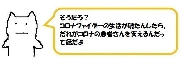 f:id:ph_minimal:20210821194844j:plain