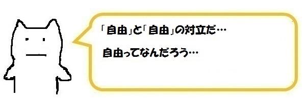 f:id:ph_minimal:20210821200601j:plain