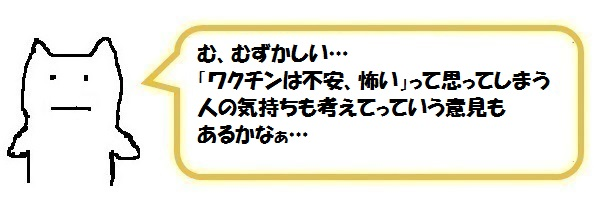 f:id:ph_minimal:20210821200608j:plain