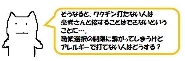 f:id:ph_minimal:20210821201856j:plain