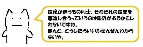 f:id:ph_minimal:20210821201901j:plain