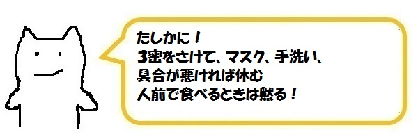 f:id:ph_minimal:20210821210823j:plain