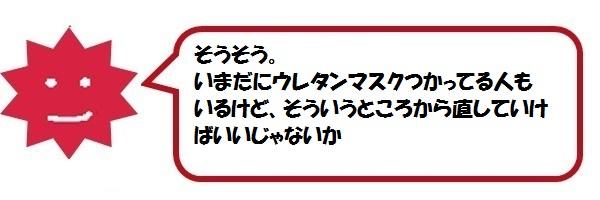 f:id:ph_minimal:20210821210826j:plain