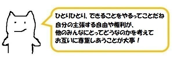 f:id:ph_minimal:20210821212638j:plain