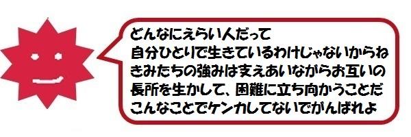 f:id:ph_minimal:20210821212947j:plain