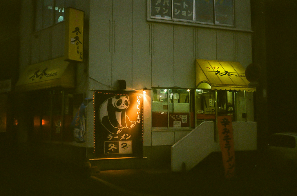 f:id:ph_yonagi:20180322142543j:plain
