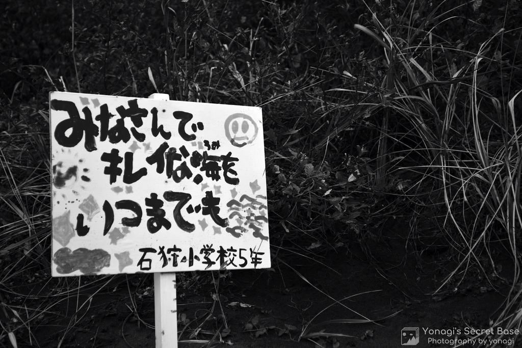 f:id:ph_yonagi:20181124144127j:plain