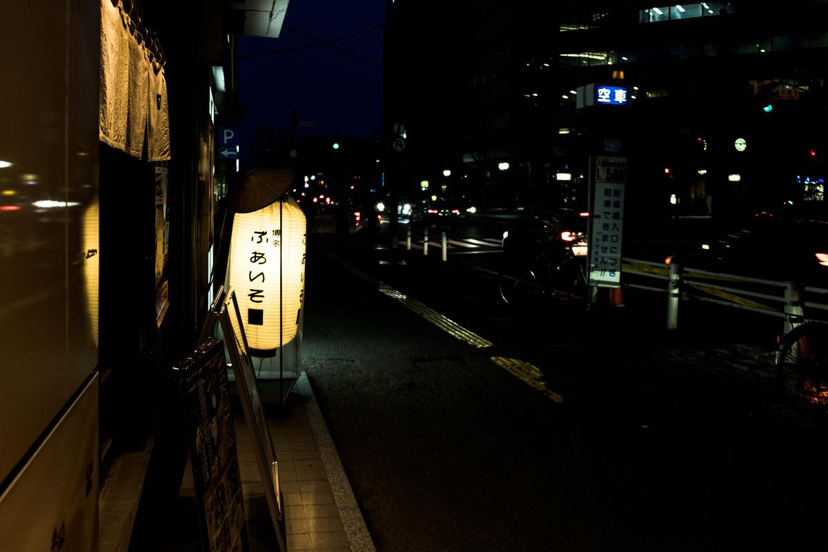 f:id:ph_yonagi:20190417151309j:plain
