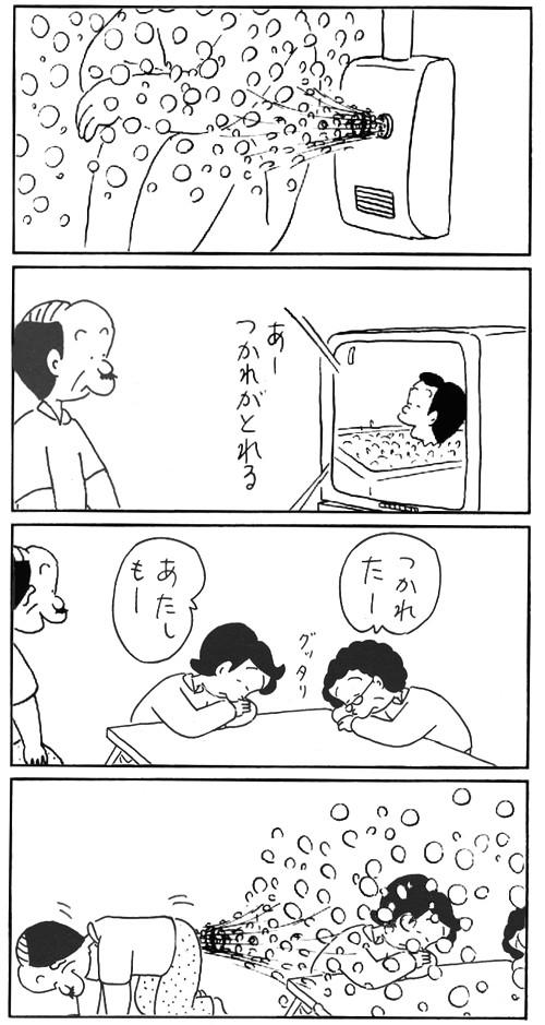 20090720041104