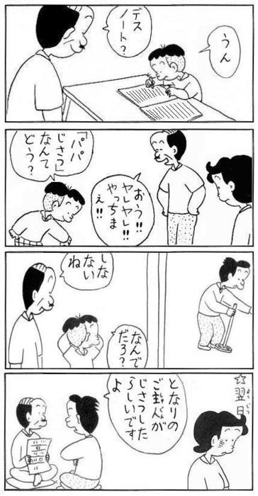20090720041140