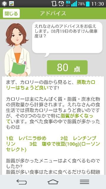f:id:phantasm-takarazuka:20160820114409j:plain
