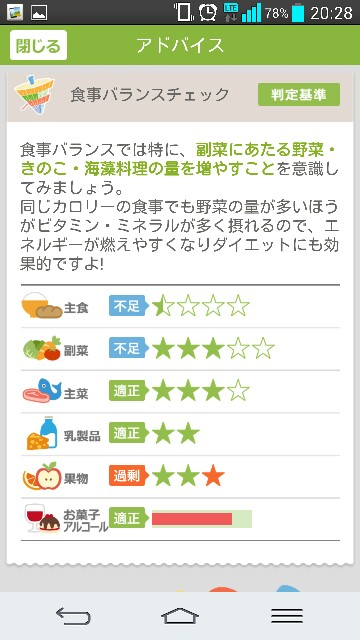 f:id:phantasm-takarazuka:20160904203016j:plain