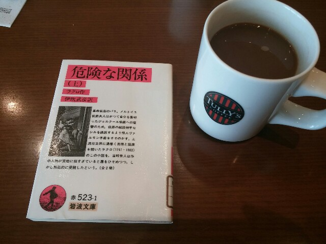 f:id:phantasm-takarazuka:20160927112215j:plain