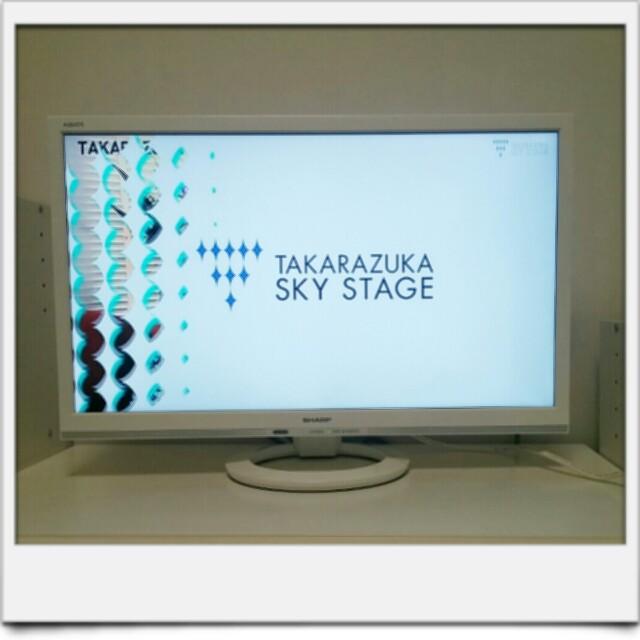 f:id:phantasm-takarazuka:20160927220205j:plain