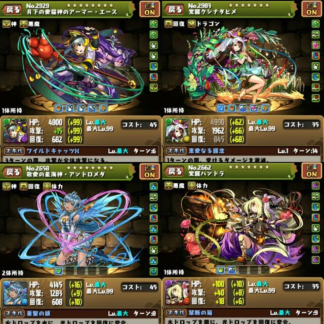 f:id:phantasm-takarazuka:20160930213229j:plain